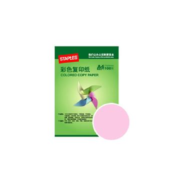 史泰博80G进口彩色复印纸,100张/包 A4 粉红色 单位:包