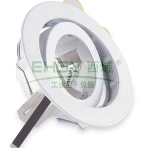 飞利浦 舒乐系列120嵌入式筒灯,QBS050-3 WH,不含光源