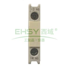 西门子 接触器辅助触头座,3TX4010-2A