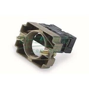 施耐德 XB2 安装基座带触点1NO/1NC,ZB2BZ105C