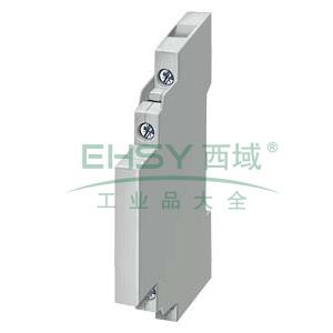 西门子 电机保护断路器附件,3RV19011AB1