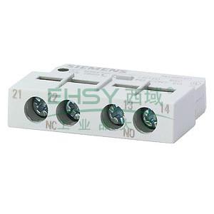 西门子 电机保护断路器附件,3RV19011E