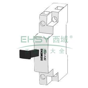 西门子,电机保护断路器附件,3rv19221cv000fb0