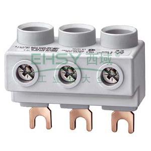 西门子 电机保护断路器附件,3RV19255AB