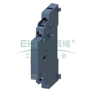 西门子 电机保护断路器附件,3RV29011C