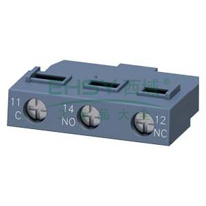 西门子 电机保护断路器附件,3RV29011D