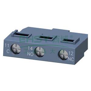 西门子 电机保护断路器附件,3RV29011G