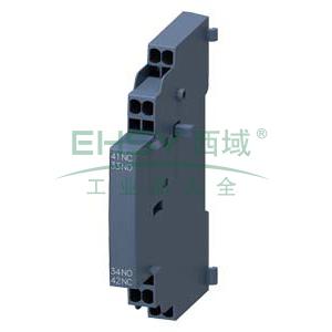 西门子 电机保护断路器附件,3RV29012A