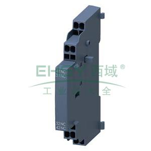 西门子 电机保护断路器附件,3RV29012C