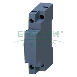 西门子 电机保护断路器附件,3RV29021AV1