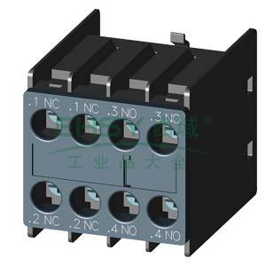 西门子SIEMENS 中间继电器附件,3RH69111HA22