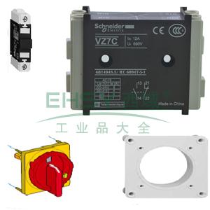 施耐德Schneider 手柄及面板,适用V02/V2本体/至多3把挂锁锁定/红手柄/黄前面板,KCD1PZC