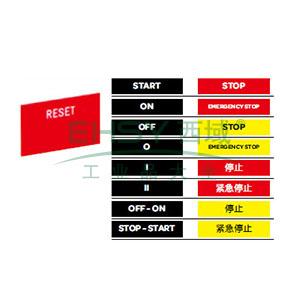 施耐德 XB2 18*27标签(定制,白底黑字),ZBY506000WC