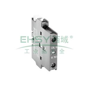 ABB 接触器双极辅助触头,CAF6-02E