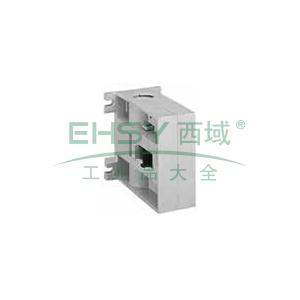 ABB 接触器机械/电气联锁,VM750H