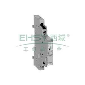 ABB电动机保护用断路器短路报警触头(侧装),CK1-02