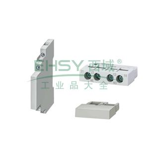 西门子 电机保护断路器附件,3RV59011E