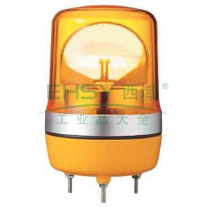 施耐德 旋转声光报警器,不带蜂鸣器,Φ106m,XVR10J05