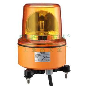 施耐德 旋转声光报警器,不带蜂鸣器,Φ130m,XVR13M04L