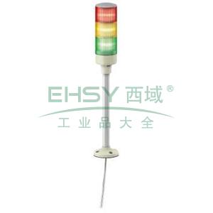 九州彩票Schneider 3层灯柱,24V,带蜂鸣器,带底座的支,XVGB3SH