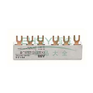 ABB电动机保护用断路器母线排,PS1-2-0-65