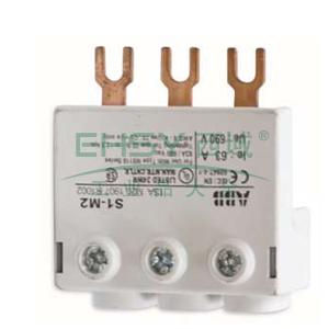ABB电动机保护用断路器接线端子,S1-M2-25