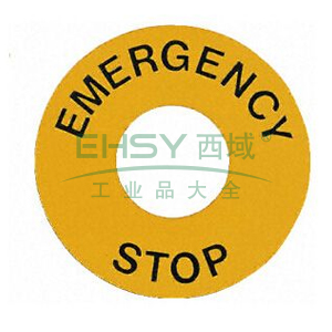施耐德 XB2 φ60急停标牌(Emergencystop),ZB2BY9330C