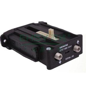 西门子 机械连锁模块,3TX7466-1XA1