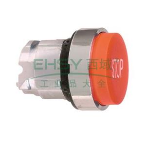 施耐德 金属按钮头,ZB2BL434C