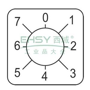 电路 电路图 电子 时钟 原理图 钟表 300_300