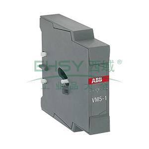 ABB接触器机械/电气联锁,VM5-1