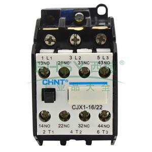 正泰cjx1交流线圈接触器,cjx1-16a ac380v