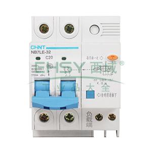 正泰CHINT 微型剩余电流保护断路器 NB7LE-32 2P 32A C型 30mA AC