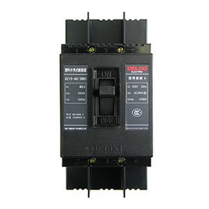 德力西 漏电断路器,DZ15-40 3902 10A,DZ1540103M