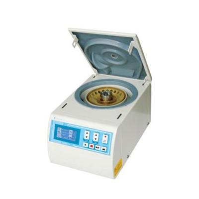 HealForce离心机,最高转速:13800r/min,最大离心力:17458g,标配24×1.5ml高速角转子