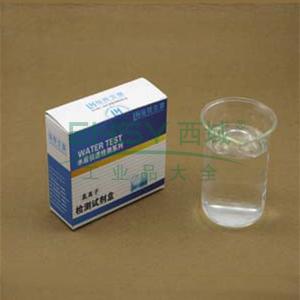 陆恒 氯离子水质检测试剂盒20-400mg/l常温阴凉干燥保存,LH2015