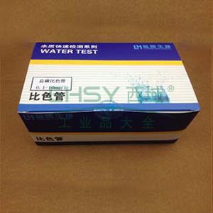 陆恒 水质检测总磷比色管 0.5-1-3-5-10-20mg/l,LH3006