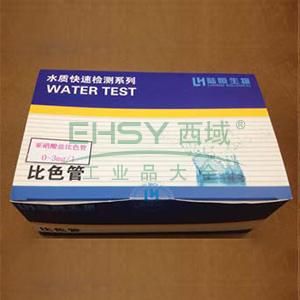 陆恒 水质检测亚硝酸盐比色管0-0.05-0.1-0.2-0.5-1-3mg/l,LH3011