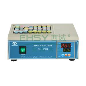 微量恒温器(干浴恒温器),2块加热块,其林贝尔,GL-150B