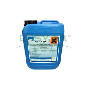 常规清洗液,2.5L/桶,比利时RBS原装进口