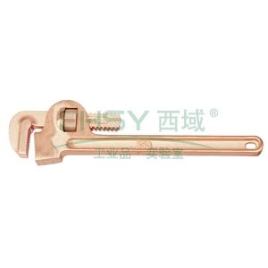 桥防 防爆管子钳,铝青铜,40*300mm,130-1006AL