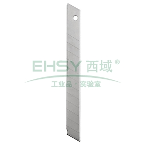 欧文美工刀片,碳钢材质,9MM - 5片装