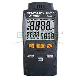 一氧化碳检测仪,泰玛斯 一氧化碳侦测器,TM-801