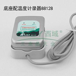 温度记录仪,衡欣 AZ88128