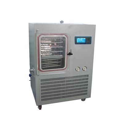 真空冷冻干燥机,中试型,LGJ-50F普通型,-75℃,冻干面积0.69m2、真空度≤5pa