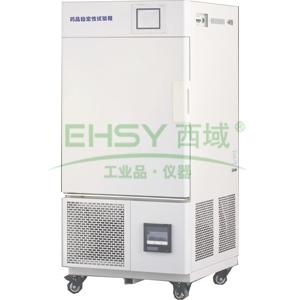 综合药品稳定性试验箱,一恒,LHH-250gSP,程序运行,温控范围:0-65℃,湿度范围:40-95%RH,容积:250L