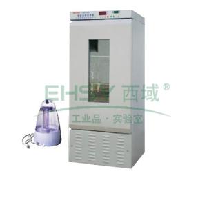 恒温恒湿培养箱,LRHS-150B,容积:150L,控温范围:5~50℃,加湿度时:10~45℃,外型尺寸:54x58x127cm