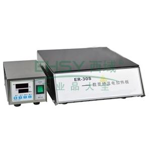 电热恒温加热板,ER-30S,数显防腐型(微晶玻璃,耐强酸、强碱),承载面尺寸:300x300mm,外形尺寸:300x355x125mm