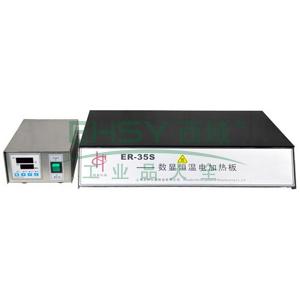 电热恒温加热板,ER-35S,数显防腐型(微晶玻璃,耐强酸、强碱),承载面尺寸:300x500mm,外形尺寸:500x355x125mm