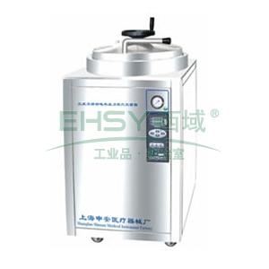 智能型立式压力蒸汽灭菌器,容积80L,申安,LDZM-80KCS